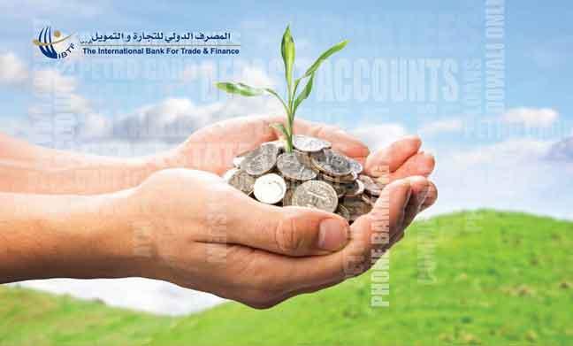 المصرف الدولي للتجارة و التمويل دمشق