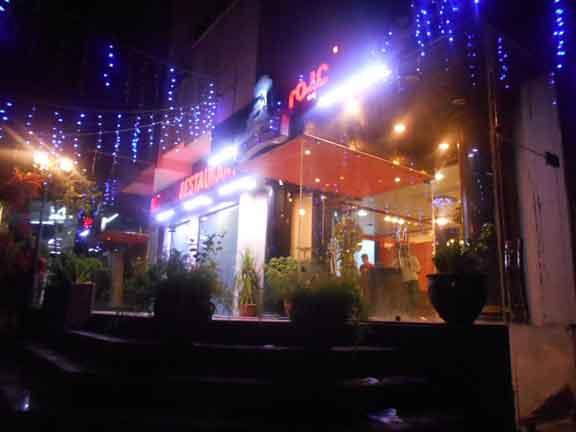 مطعم الزعيم   دمشق