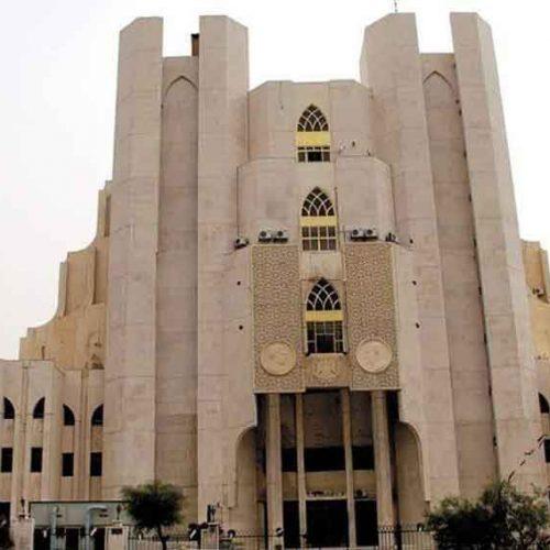 وزارة التجارة الداخلية وحماية المستهلك  دمشق