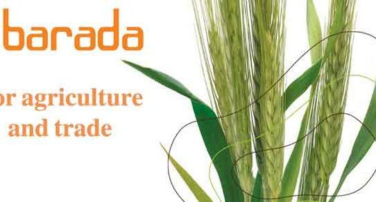 شركة بردى للزراعة والتجارة  دمشق
