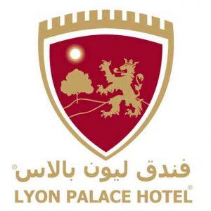 فندق ليون بالاس  الحواش حمص