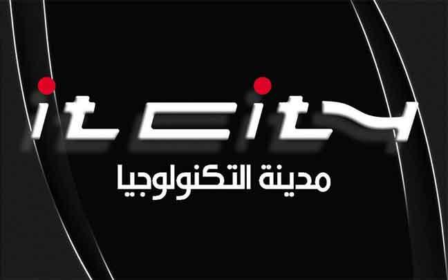 IT.City مدينة التكنولوجيا   دمشق
