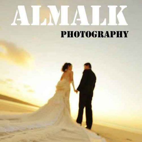 Photo Almalk   جبلة  اللاذقية