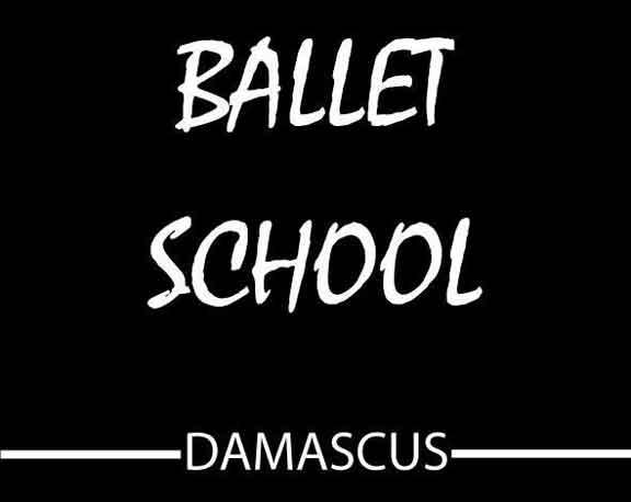 Ballet School   دمشق