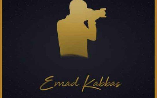 EMAD KABBAS PHOTOGRAPHY بانياس طرطوس