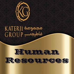Katerji Group HR   دمشق