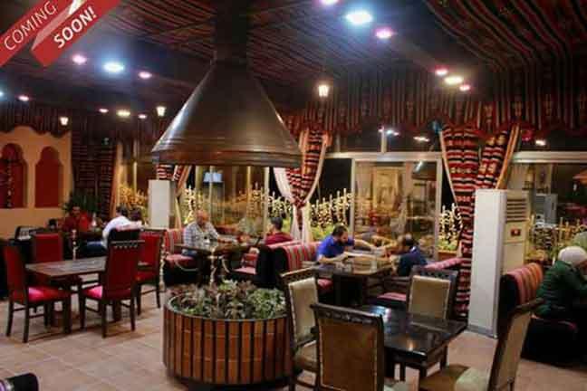 Maward restaurant  دمشق