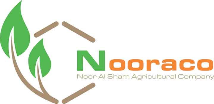 شركة نور الشام الزراعية  دمشق