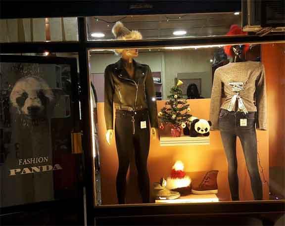 Panda Fashion Store  اللاذقية