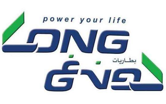 بطاريات STC  LONG   دمشق