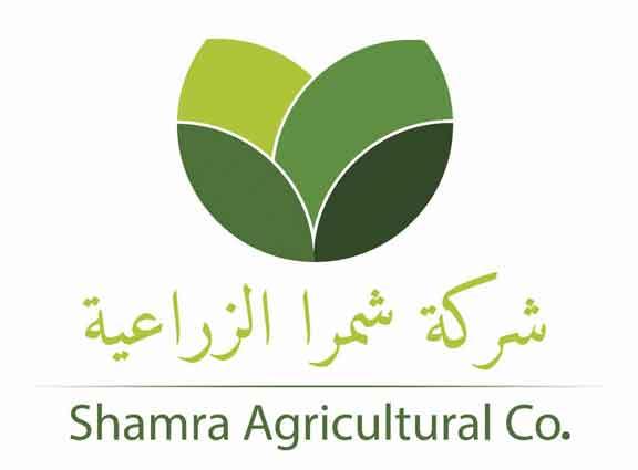 Shamra Agricultural Company  اللاذقية