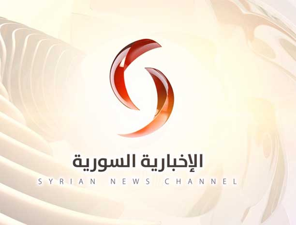 Alikhbaria Syria الإخبارية السورية   دمشق