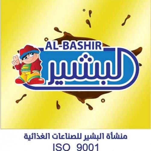 منشأة البشير للصناعات الغذائية  دمشق