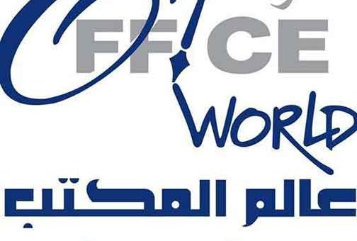 Office World عالم المكتب   دمشق