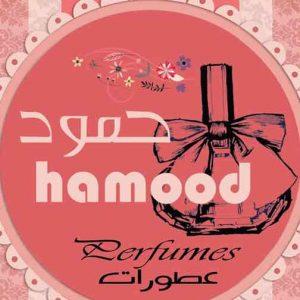حمود للعطور   الكسوة   دمشق