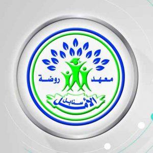 معهد سنابل الأمل    دمشق