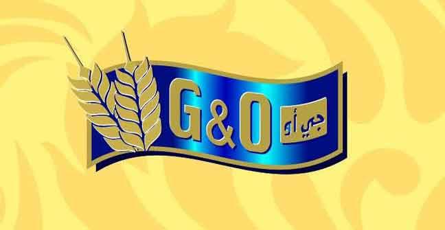 شركة غازي والعليان للمنتجات الغذائية  دمشق