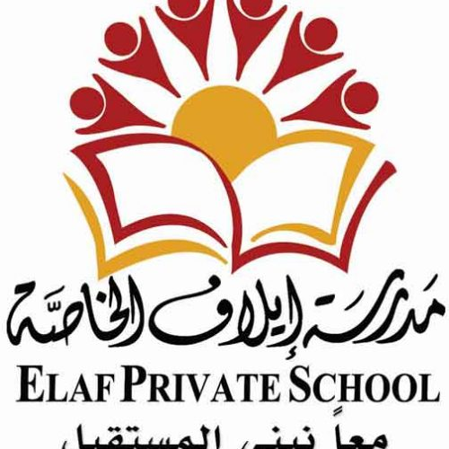 Elaf-school   دمشق