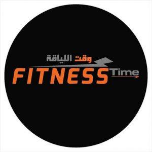 Fitness Time  حماه