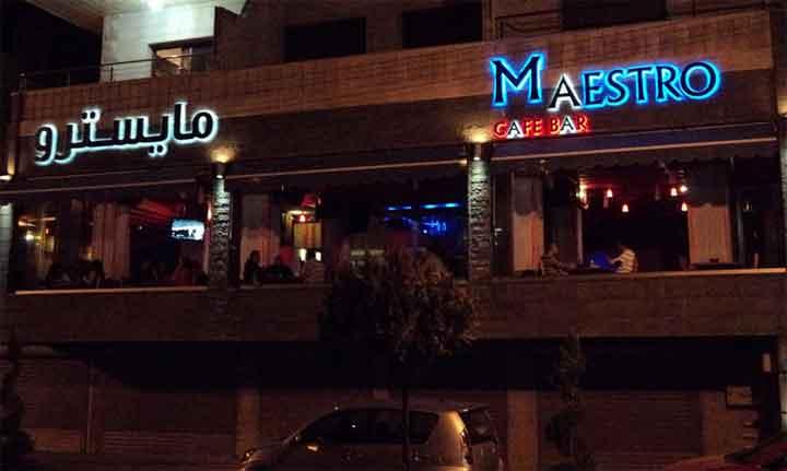 Maestro Cafe&bar  مشتى الحلو  طرطوس