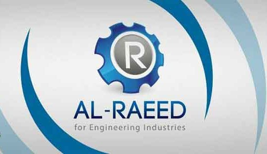 Al-Raeed for Engineering Industries  دمشق