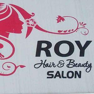 Rouy Salon Alaa   اللاذقية