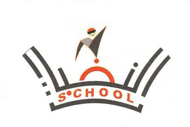 مدرسة النخبة الخاصة      دمشق