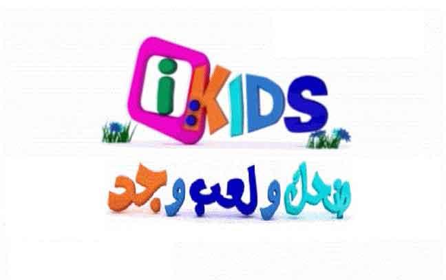 روضة أطفال الندى النموذجية     مرقية   طرطوس