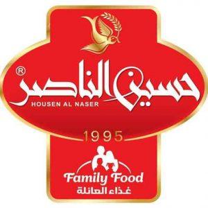 مؤسسة حسين الناصر التجارية   دمشق