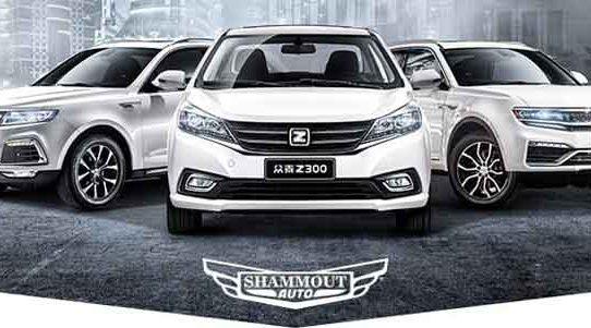 سيارات مجموعة شموط التجارية للتصنيع والتجميع    دمشق