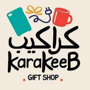 Karakeeb Gifts shop كراكيب    دمشق