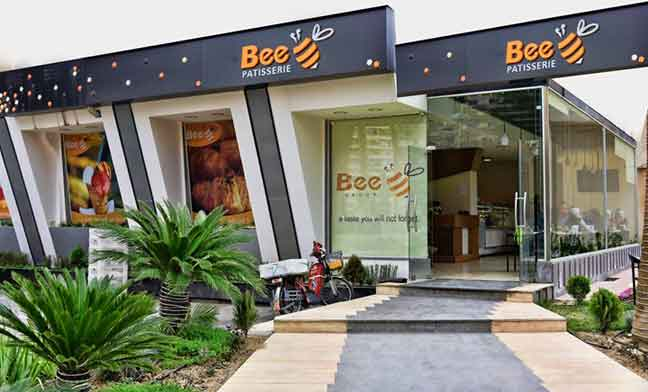 Bee Patisserie     دمشق