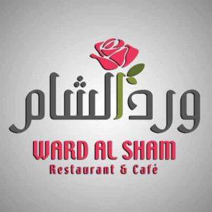 Ward Al-Sham     دمشق