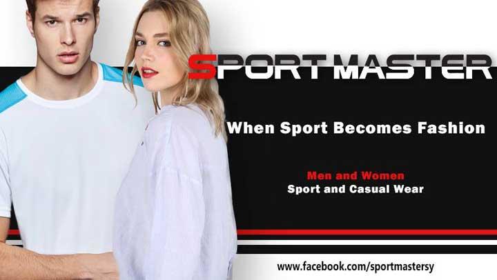 Sport master company    دمشق