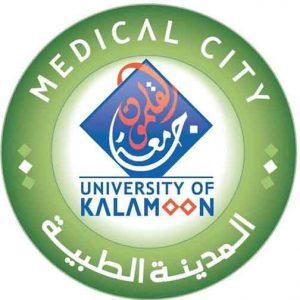 مستشفى المدينة الطبية في جامعة القلمون    ريف دمشق