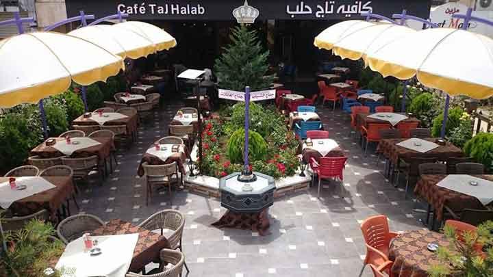 مطعم و كافيه تاج حلب