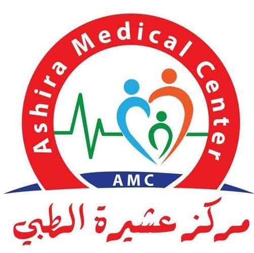 """مركز د.حسان عشيرة """" عيادات تخصصية""""   دير عطية ريف دمشق"""