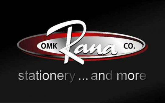 شركة رانا لتجارة القرطاسية     طرطوس