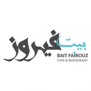 Bait Fairouz بيت فيروز      دمشق