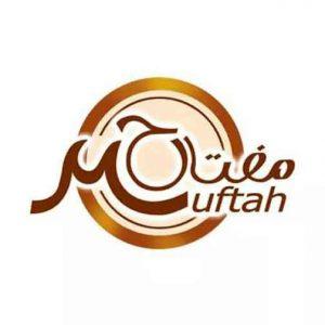 مجمع مفتاح للمفروشات     حماه