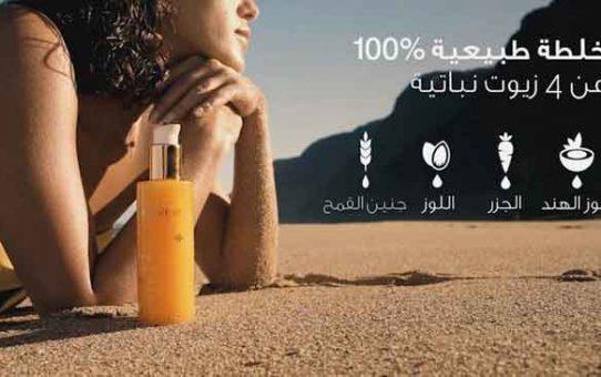 Beesline Syria     دمشق