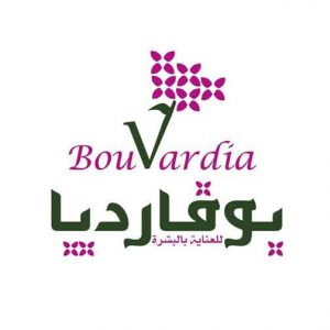 Bouvardia Beauty Center    اللاذقية
