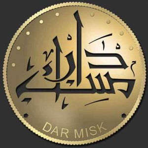 Darmisk Restaurant     دمشق