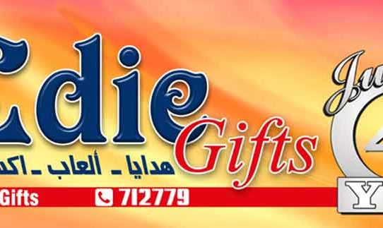 Edie Gifts للهدايا والألعاب والأكسسوار    كسب     اللاذقية
