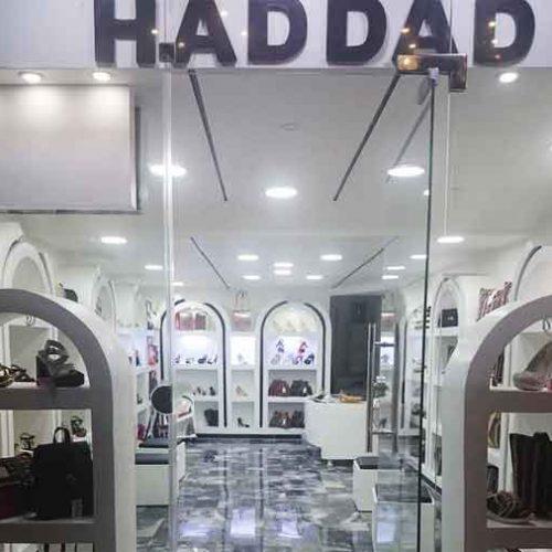 Haddad shoes      طرطوس