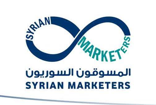 المسوقون السوريون Syrian Marketers   دمشق