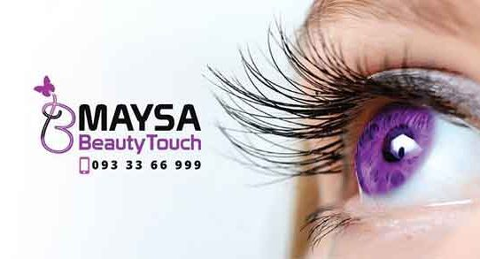 Maysa Beauty Touch      دمشق  طرطوس  اللاذقية   بيروت