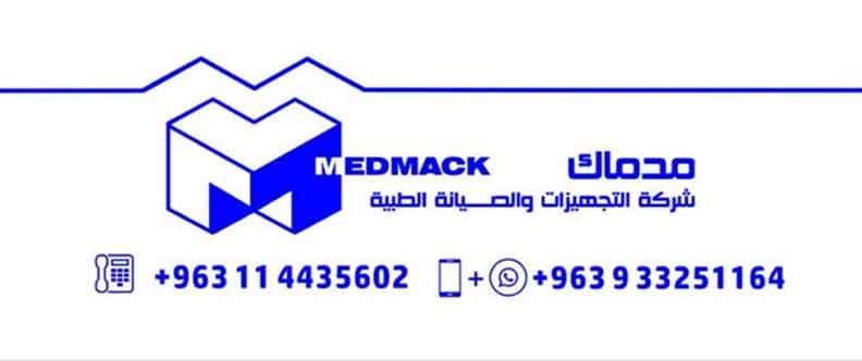 Medmack     دمشق