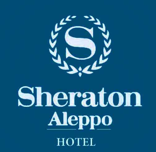 Sheraton Aleppo Hotel      حلب