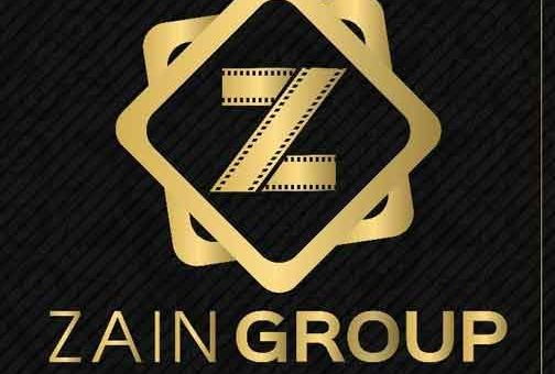 Zain production    حلب